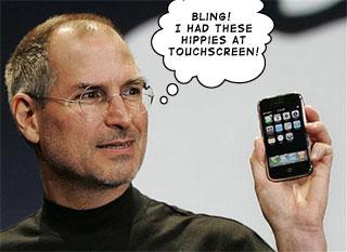 iphone-sucks.jpg