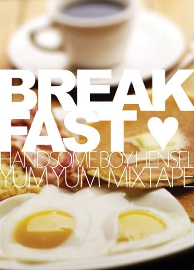 breakfast-love-mixtape-cover31